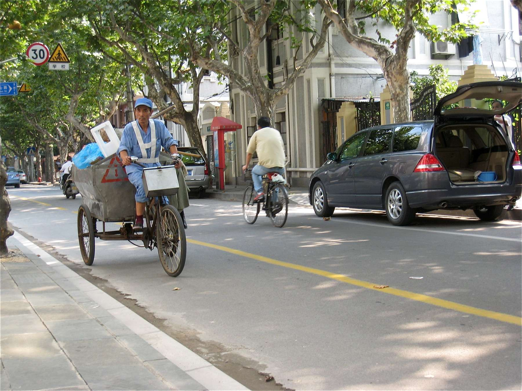 The French Concession